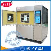 天津led冷熱衝擊試驗箱符合標準