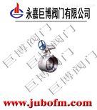 D363H对焊蝶阀/专业制造