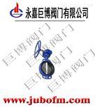 D371XP蜗轮传动对夹软密封蝶阀/巨博供应