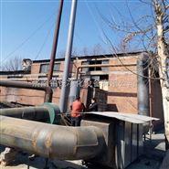山东轮胎厂废气处理设备