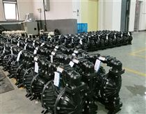 MK40AL-AL/ST/ST/ST国产气动隔膜泵
