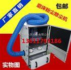 全风牌静音吸尘器工业用三相380V大吸力磨床铣床粉尘除尘设备