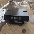 贵阳500kg公斤标准叉车砝码厂家