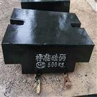 咸阳500公斤吊磅实验砝码/500Kg标准砝码厂