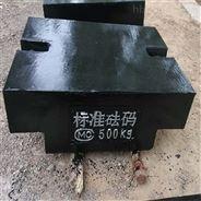 渭南销售铸铁砝码/500kg大型配重码
