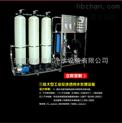 工业0.25T反渗透纯水机