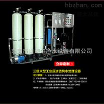 工業0.25T反滲透純水機