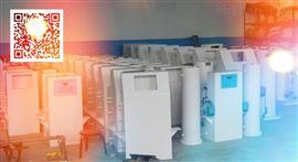 食品污水处理设备有什么特点