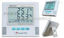幹濕度溫度計內置探頭(含記錄功能) 型號:HT39/S500-TH 庫號:M196225
