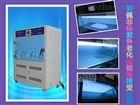 燈管式紫外耐候試驗箱/美国亚太拉斯灯管测试机