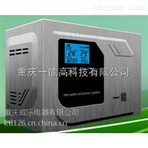 成都一能家用热水循环系统