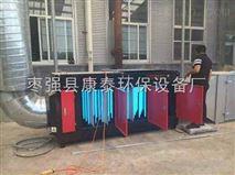UV紫外線燈管光氧催化廢氣淨化器