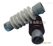 电除尘电瓷转轴 阴极电瓷支撑绝缘瓶7215 /2739.3115型