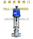 西藏新疆電動流量控製閥