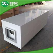 高效洁净除尘二级过滤排风箱洁净新风柜 鲜风增压箱