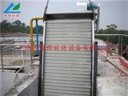 GSLY-500/5/3000-回轉耙式格柵除汙機/不鏽鋼格柵機