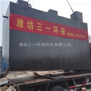 山東造紙廠汙水處理betway必威手機版官網廠家