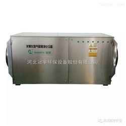 uv光触媒废气处理净化设备