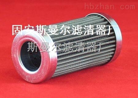 马勒液压滤芯系列选型图片