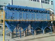 HMC型脉冲单机布袋除尘器仓顶袋式除尘器厂家价格