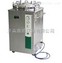 濱江醫療立式高壓蒸汽滅菌器/高壓滅菌鍋LS-50LJ