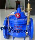 斯派莎克200X消防自来水先导式减压阀水用法兰可调式减压阀稳压阀