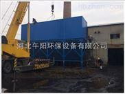 环保督查山西炼铜电炉布袋除尘器高效率高品质