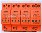 ARU1-15/385/3P安科瑞ARU1浪涌保护器1级保护