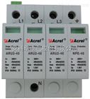 ARU2-40/385/3P+N安科瑞ARU2浪涌保护器II级保护避雷器