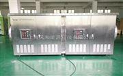 上海饲料厂除臭