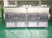 四川专业有机废气处理设备