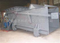 K系列往复式给煤机|给料设备-河南省恩邦机械