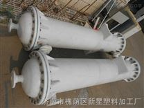 聚丙烯石墨换热器冷凝器