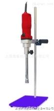 實驗室乳化機多功能高剪切不銹鋼均質機