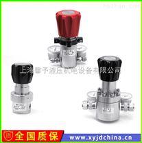 上海不鏽鋼氣體減壓閥設計參數