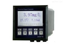 實驗室COD氨氮測定儀