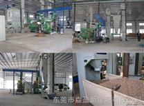 东莞雷竞技官网手机版下载颗粒燃料厂家供应8毫米生物质成型公司制造