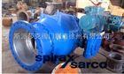 斯派莎克LHS941X/LT941X污水厂电动活塞式调流调压阀水力调流止回阀