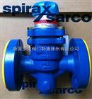 斯派莎克SpiraxSarco斯派莎克BRV2S直接作用式高温蒸汽空气减压阀