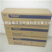东丽RO反渗透膜TM720D-400 工业纯水制取专用