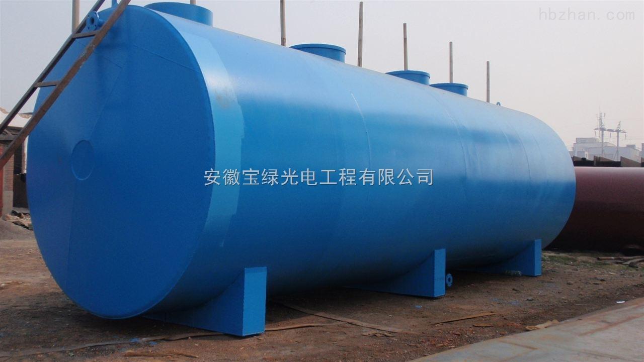 安徽工業污水處理設備價格