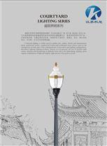 云南思茅古典庭院灯厂家生产景观亮化