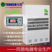 配电房除湿机专业生产厂家