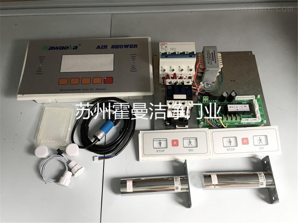 液晶风淋室控制器kawaoka f4