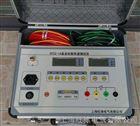 大量批发HTZZ-1A直流电阻快速测试仪