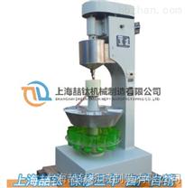 上海XSHF2-3型湿式分样机出厂价批发零售/含税含运/即时售后