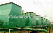 廣東南雄重力式一體化淨水器