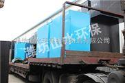广西梧州地理式一体化工业废水处理设备厂家直销