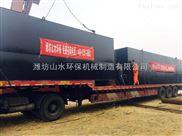 广东潮阳MBR地理式游泳池水处理设备