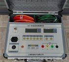 特价供应ZZC-40A直流电阻测试仪